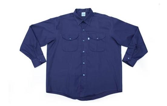 LUBE ofrece ropa de trabajo OMBÚ.